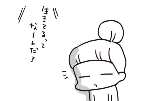 mixi2126371