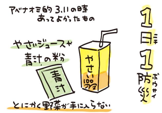 d1f3106d.jpg
