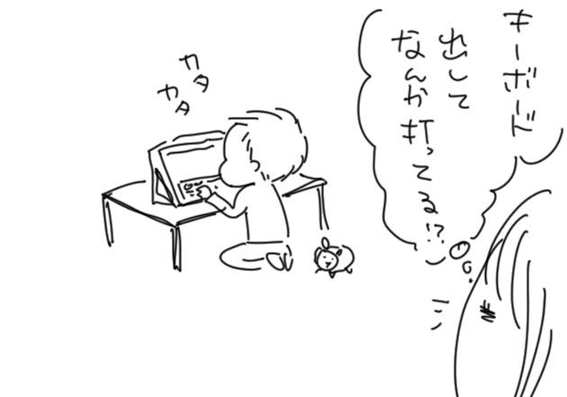 d21d4e57.jpg