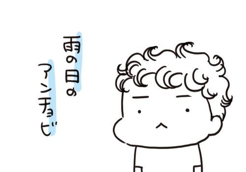 mixi212838