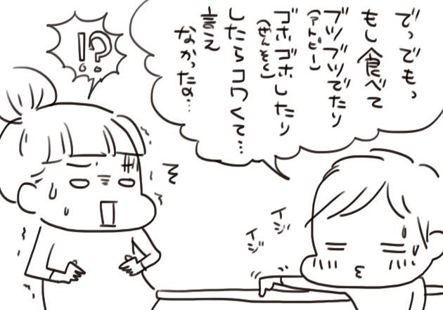 d2dc23f8.jpg