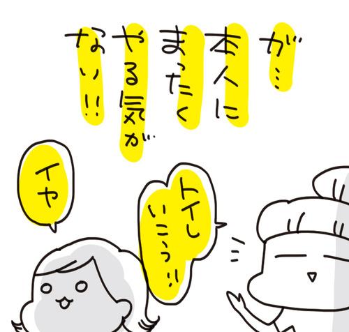 f7a01127-s8716