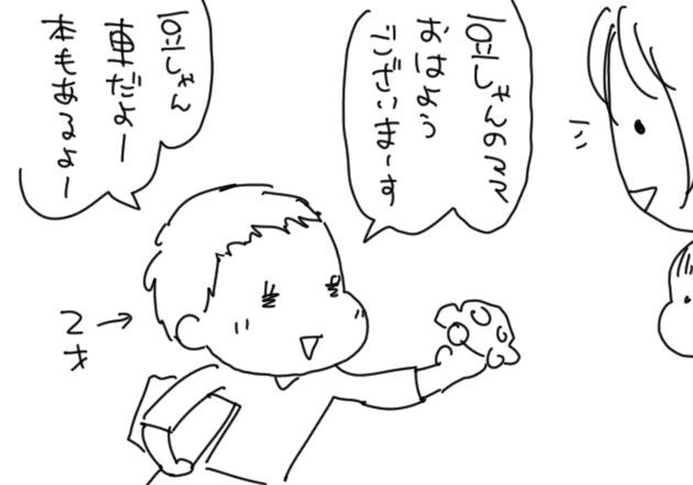 d4a1ef16.jpg