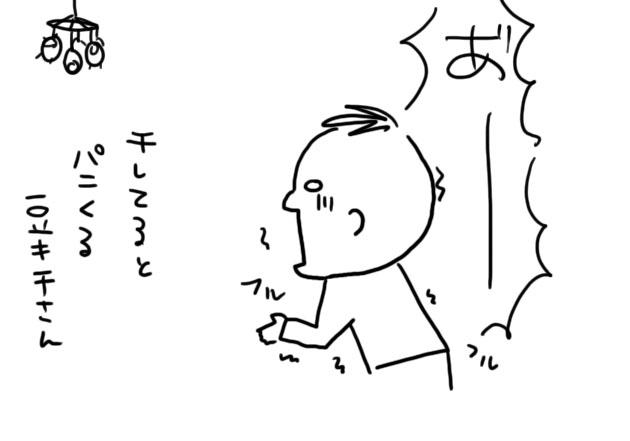 d53a3648.jpg