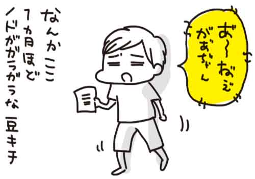 f7a01127-s436