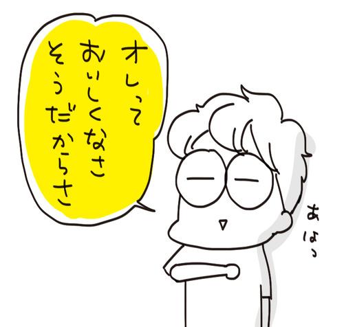 f7a01127-s8939