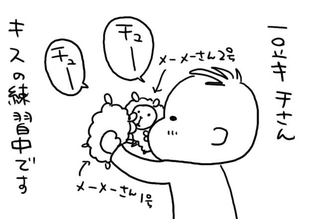 d7465fe5.jpg