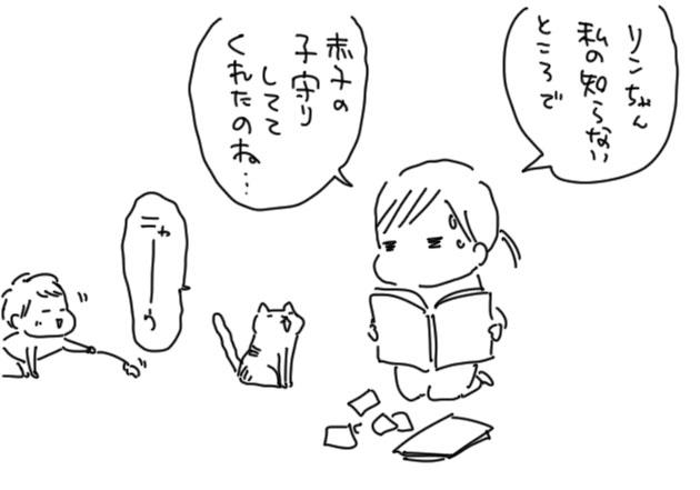 d76e9dae.jpg
