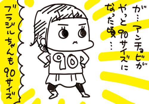 mixi2126199