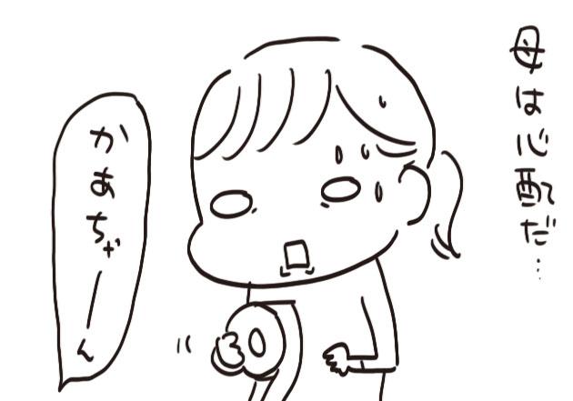 d9867746.jpg