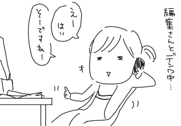 d9a3c80c.jpg