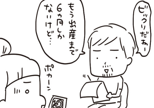 mixi212443