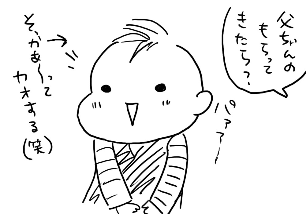 dbebaef7.jpg