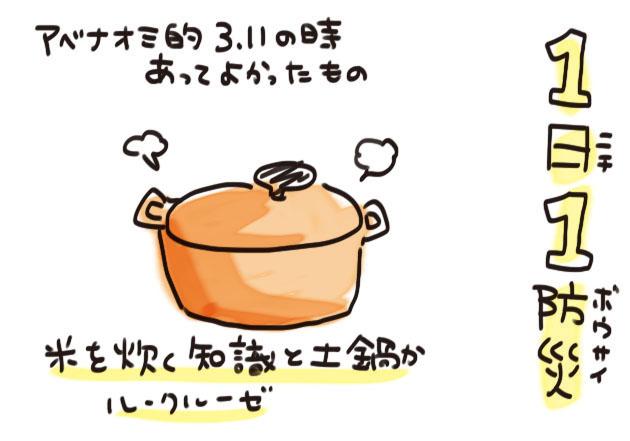 dc697639.jpg