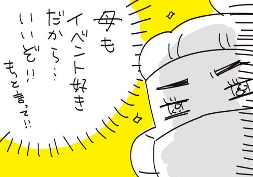 f7a01127-s8128