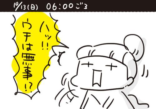 mixi213095