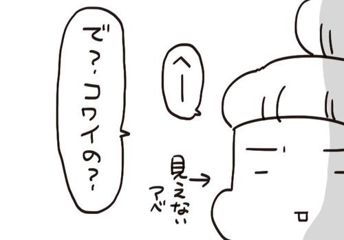 mixi212237