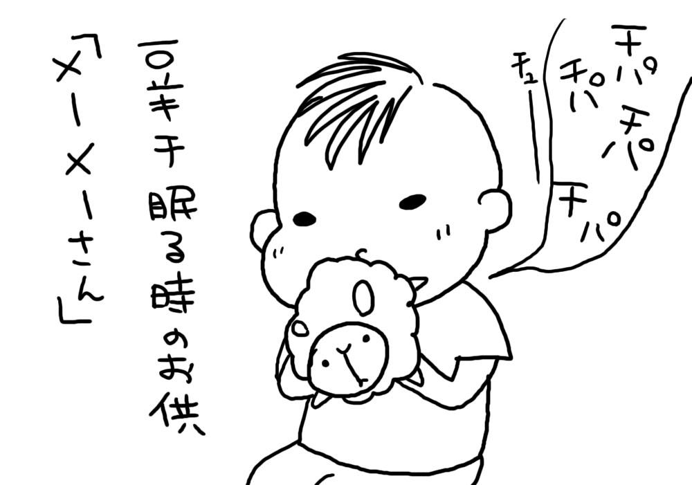 dfb025e3.jpg
