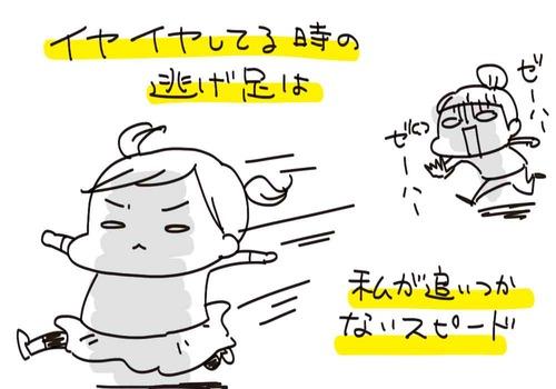 f7a01127-s754