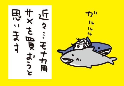 f7a01127-s11