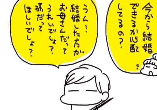 f7a01127-s385