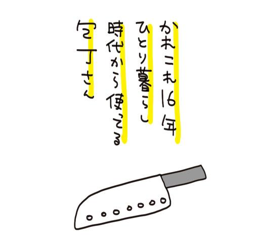 f7a01127-s9019