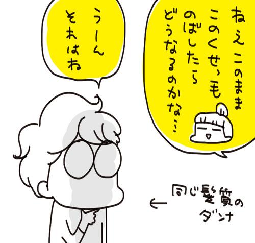 f7a01127-s9017
