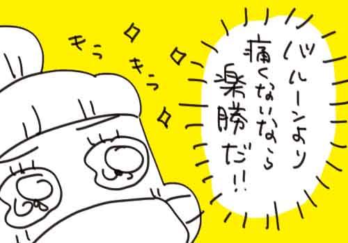 f7a01127-s714