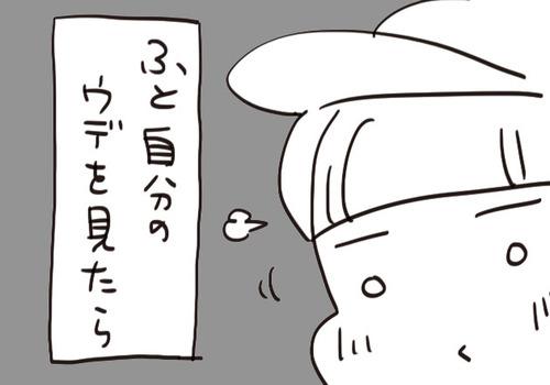 mixi211043