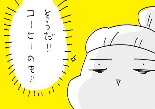 f7a01127-s8372