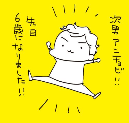 f7a01127-s8948