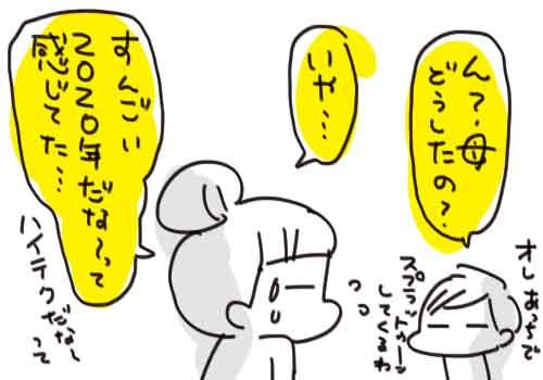 f7a01127-s277