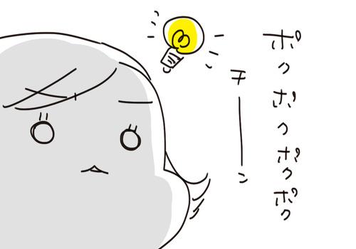 f7a01127-s8594