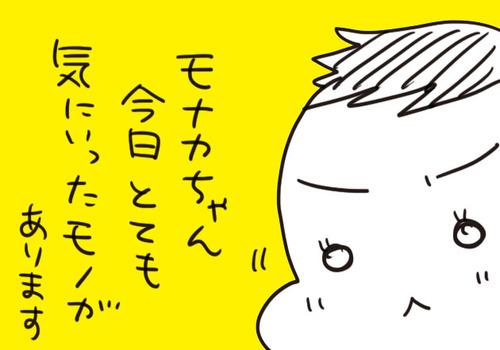 mixi212859