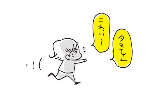 f7a01127-s8467