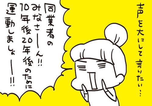 mixi212262