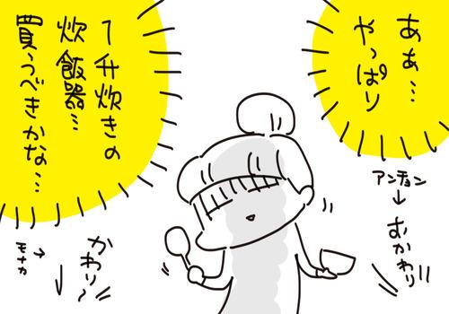 f7a01127-s8311