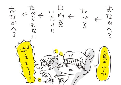 f7a01127-s8577
