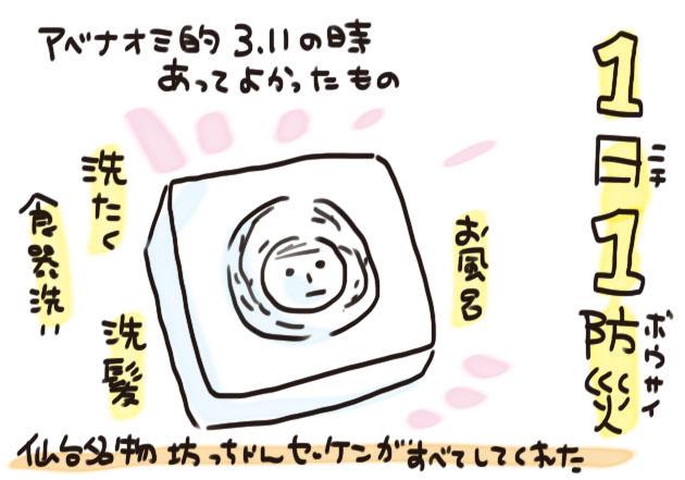 eb4541ed.jpg