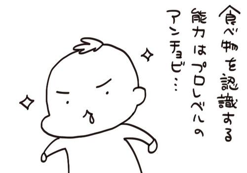 mixi20852
