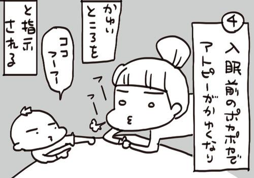 mixi211558