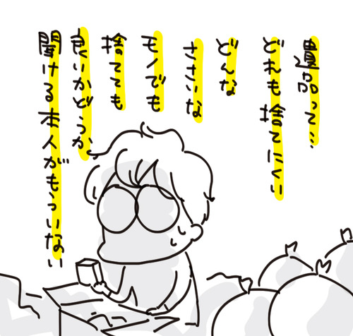 f7a01127-s8796