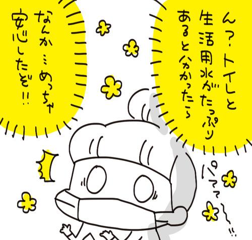 f7a01127-s8837