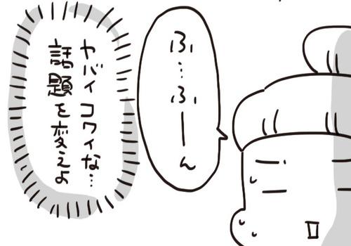 mixi212239
