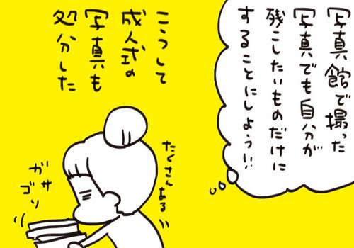 mixi211969