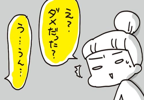 mixi2126186