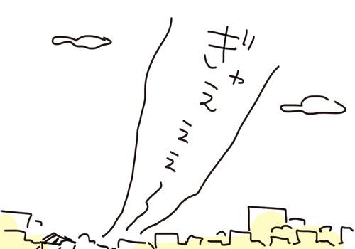 f7a01127-s8385