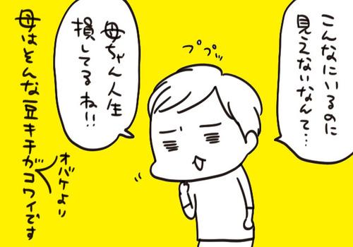 mixi212546