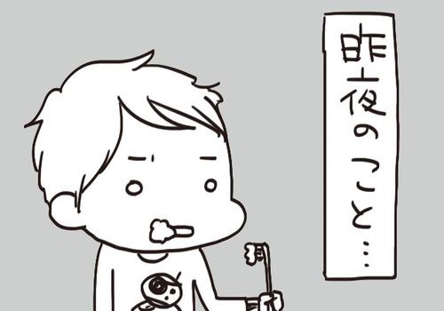 mixi1669