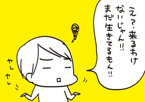 mixi2126127